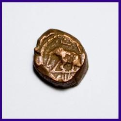 Vijayanagar Devaraya Elephant Copper Coin