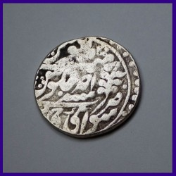 Jaipur State Broad Flan One Rupee Silver Coin