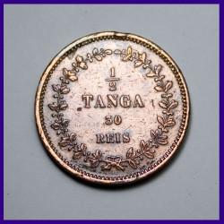 Portuguese India 1871 Half (1/2) Tanga 30 Reis - Rare Coin