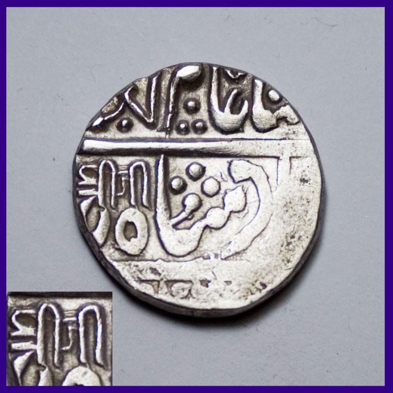 Jaipur State 'Shri Ji' One Rupee Silver Coin Sawai Jaipur Mint