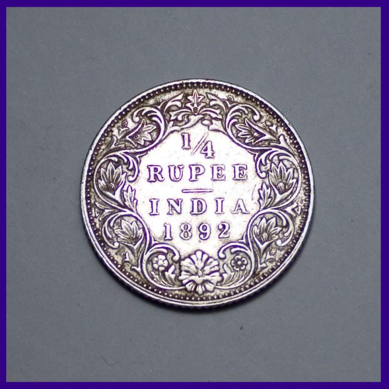 1892 Quarter (1/4) Rupee, Victoria Empress, British India Silver Coin