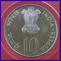 1972 Proof Certified 10 Rs Coin 25th Anniversary of Independence