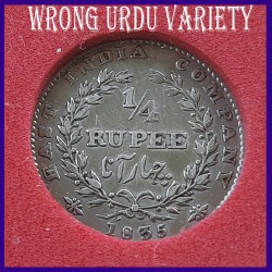 1835 Certified Wrong Urdu 1/4th (Quarter) Rupee William IIII Silver Coin, East India Company