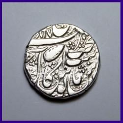1867 Sikh One Rupee Leaf Mintmark Ranjit Singh Silver Coin
