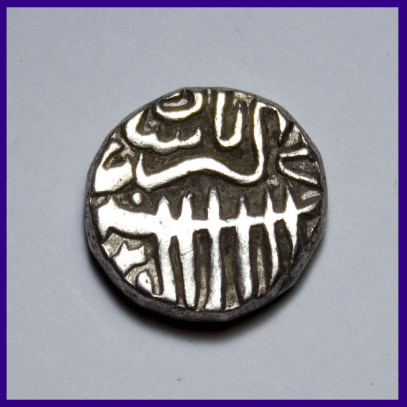 Akbar Half Rupee Malwa Issue Silver Coin