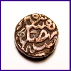 Akbar Dam Dogaon Mint Copper Coin