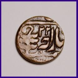 Jaipur 1/2 Paisa Man Singh II Jhar Copper Coin