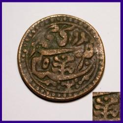 Jaipur Nazarana Paisa Sawai Jaipur Mint