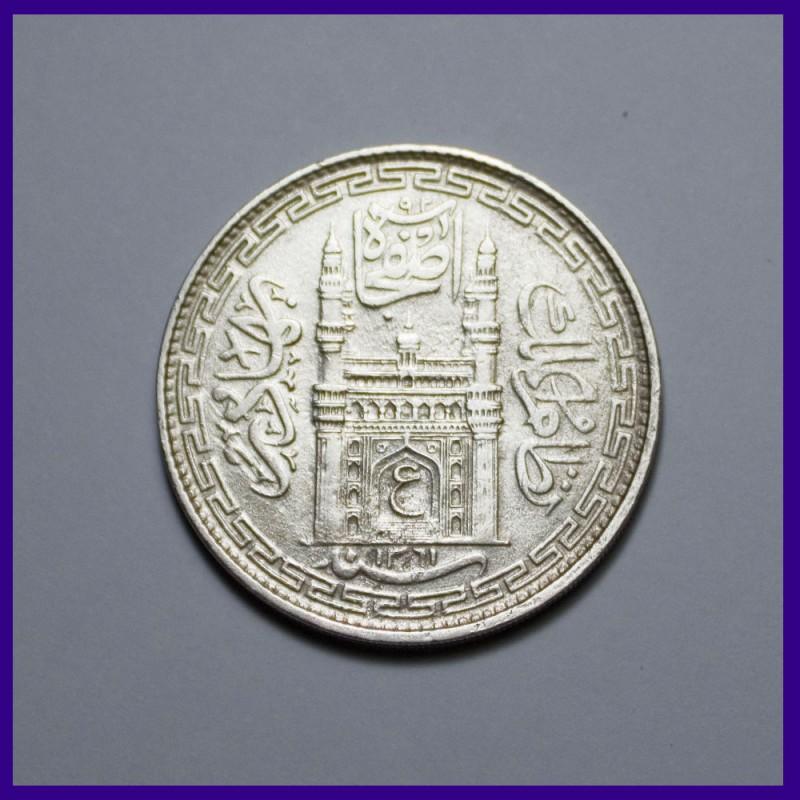 Hyderabad One Rupee Mir Usman Ali Khan Haidarabad Mint