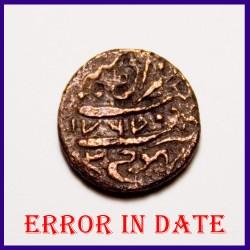 Error Kutch Trambiyo Pragmaliji II Copper Coin