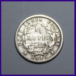 1840 Divided Legends 1/4 (Quarter) Rupee, Victoria Queen - Silver Coin - East India Company