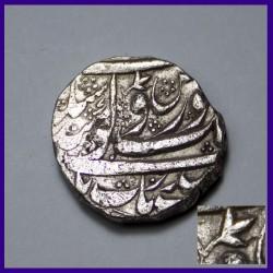 Sikh Kashmir Mint Gobind Shahi Couplet One Rupee Coin