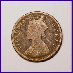 Calcutta Mint 1875 One Quarter Anna Victoria Queen British India Coin
