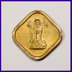 UNC India Post Test Token With India's Emblem