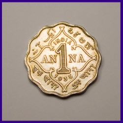 1935 One Anna Coin George V King, British India