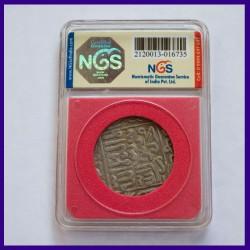 Bengal Sultanate Bahadur Shah Rupee Certified Silver Coin