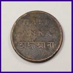 1/2 Anna Bengal Presidency Copper Coin
