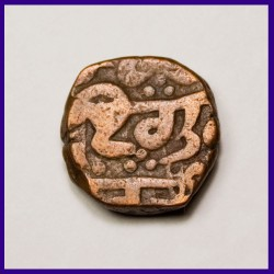 Sikh Paisa Copper Coin With Leaf