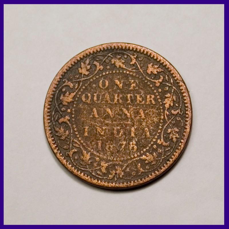 1876 One Quarter Anna - Victoria Queen British India Coin