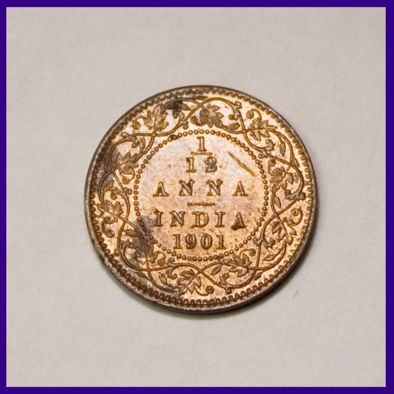 1901 Victoria Empress 1/12th Anna - Copper Coin, British India Coin