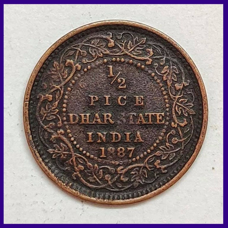 1887 Dhar 1/2 Pice Anand Rao III Victoria Empress Coin