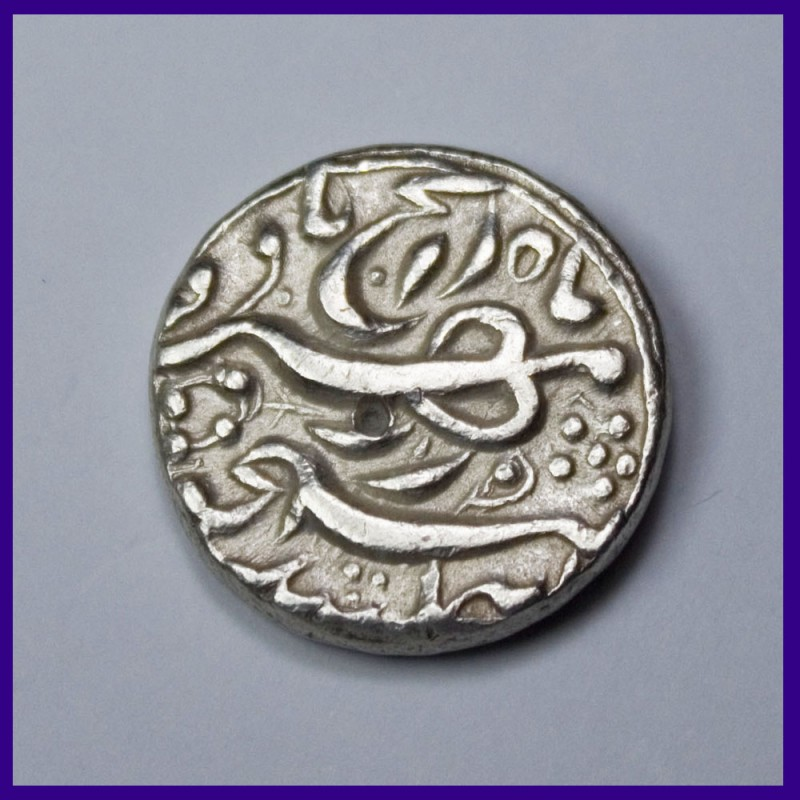 Akbar Rebellion Issue Of Jahangir One Rupee Allahabad Mint Silver Coin