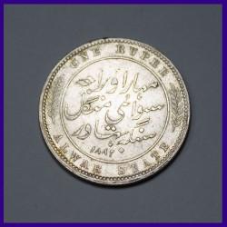 Alwar 1882 One Rupee Silver Coin - Victoria Empress