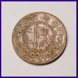 1893 Jaora Paisa The Nawab Of Jaora Copper Coin