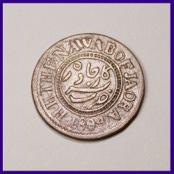 1894 Jaora Paisa The Nawab Of Jaora Copper Coin
