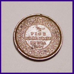 1/2 Pice 1887 Dhar Anand Rao III Victoria Empress Coin
