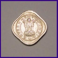 1954 Calcutta Mint Half Anna Bull Coin - Government Of India