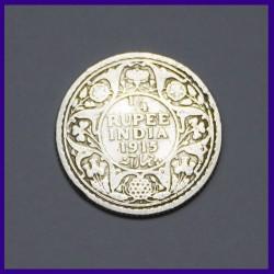 1915 Quarter (1/4) Rupee George V Silver Coin, British India