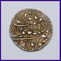 Jaipur Nazarana Rupee Madho Singh I Mughal Issue Silver Coin