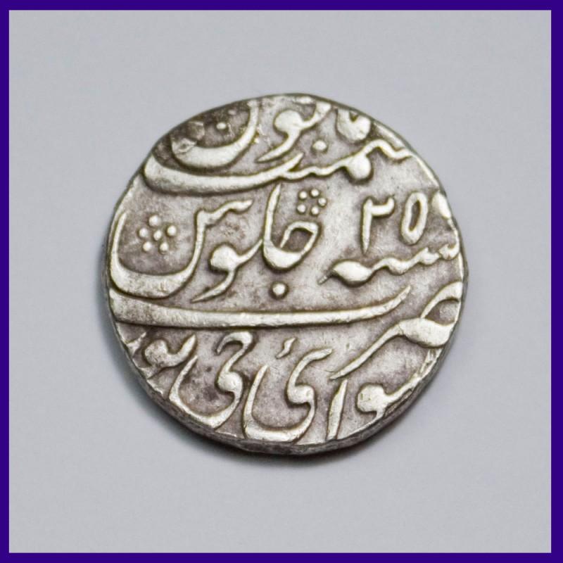 Sawai Jaipur Mint Muhammad Shah One Rupee Silver Coin