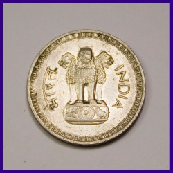 1962 One Rupee Coin - Government Of India