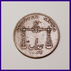 1833 Bombay Presidency Quarter Anna Copper Tarazu Coin