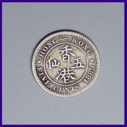 1889 Hong Kong 5 Cents Victoria Queen Silver Coin