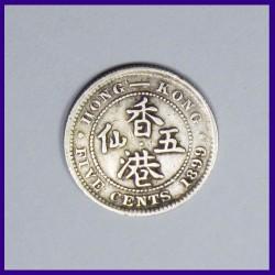 1899 Hong Kong 5 Cents Victoria Queen Silver Coin