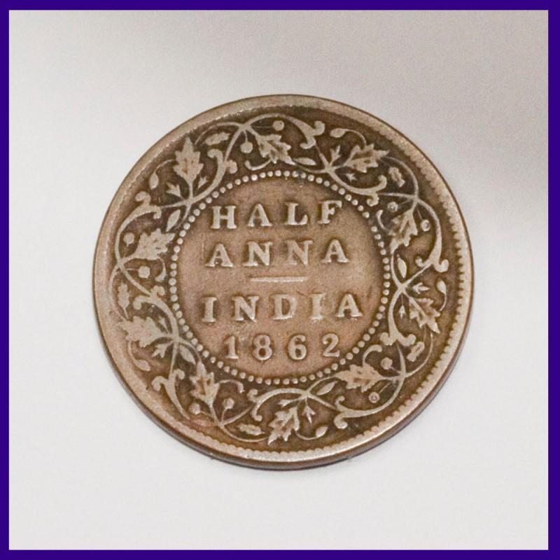 1862 Victoria Queen Half Anna - British India Copper Coin