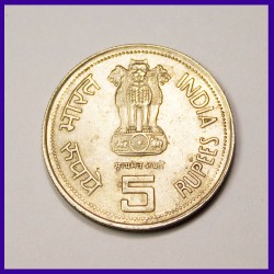 5 Rs Indira Gandhi Commemorative Coin