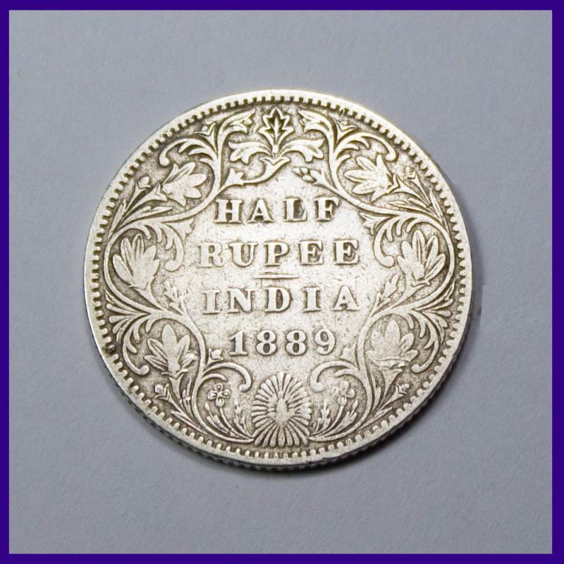 1889 Victoria Empress Half Rupee Silver Coin British India - East India Company