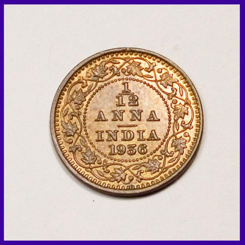 1936 AUNC 1/12 Anna Calcutta Mint George V King Coin, British India