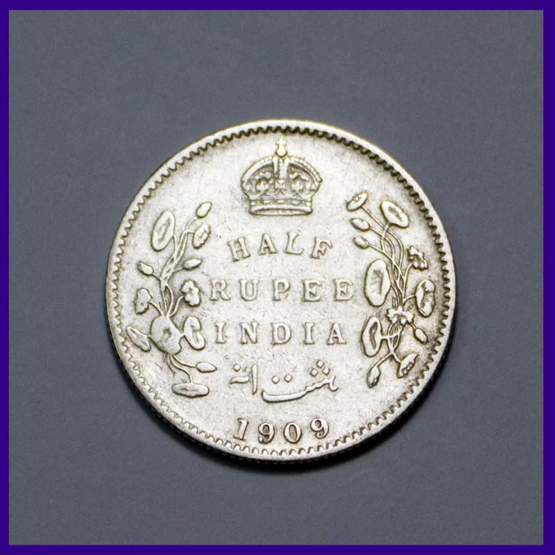 1909 Half Rupee Silver Coin - Edward VII King - British India