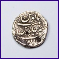 Sholapur Mint Aurangzeb One Rupee Silver Coin