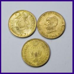 Set of 3 Different 20 Paise Coins - Gandhi, Lotus, Sun & Lotus