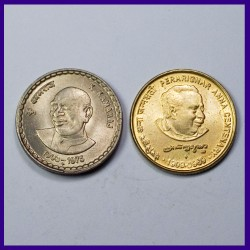 Set of 2 Different 5 Rupees Commemorative Coins - Republic India Coin