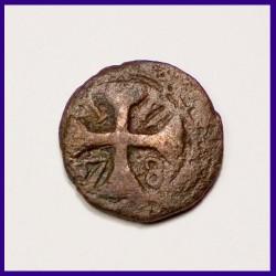 1778 Atia Portuguese Copper Coin