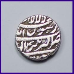 Akbarnagar Mint Shah Jahan One Rupee Silver Coin - Mughal Coins