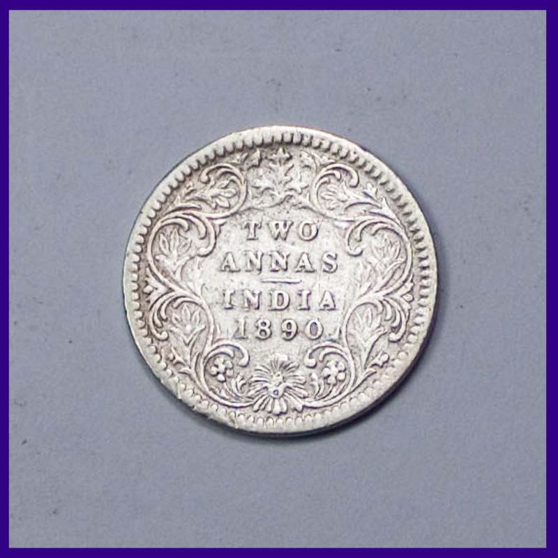 1890 Two Annas Victoria Empress British India Silver Coin