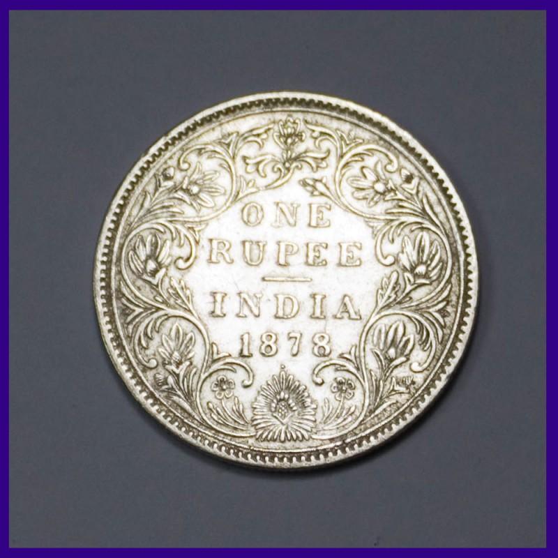 1878 Victoria Empress One Rupee Silver Coin - British India